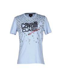 Футболка Class Roberto Cavalli