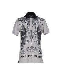 Поло Philipp Plein Homme