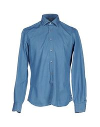Джинсовая рубашка Altea