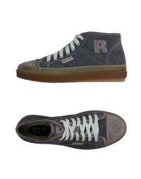 Низкие кеды и кроссовки Ruco Line