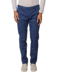 Повседневные брюки Luigi Bianchi Mantova