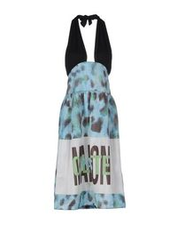 Платье до колена Maison Colette