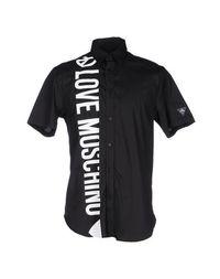 Pубашка Love Moschino
