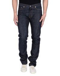 Джинсовые брюки Hardy Amies