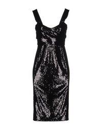 Платье до колена Donna Karan