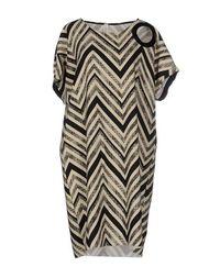 Короткое платье Souvenir