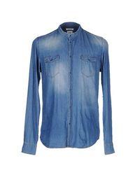 Джинсовая рубашка Officina 36