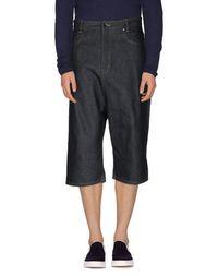Джинсовые брюки-капри D.Gnak BY Kang.D