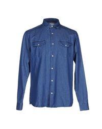 Джинсовая рубашка Soulland