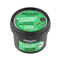 Масло Organic Shop
