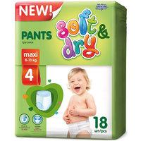 Трусики-подгузники Soft&Dry Maxi 8-13 кг., 18 шт., Helen Harper