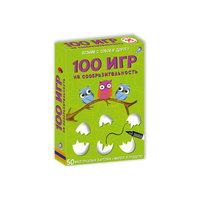 """Карточки """"100 игр на сообразительность"""" Робинс"""