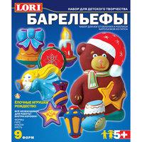 """Набор для отливки """"Ёлочные игрушки. Рождество"""", LORI"""