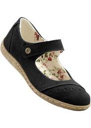 Замшевые туфли (красная ягода) Bonprix