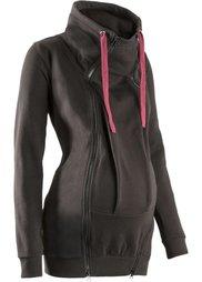 Теплая куртка для беременных и молодых мам (темно-синий) Bonprix