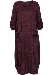 Платье-оверсайз (темно-серый меланж) Bonprix