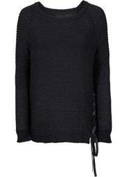 Пуловер с рукавами-реглан (синий) Bonprix
