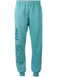 спортивные брюки 'Feeling Blue' Ashish