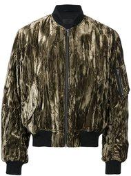 куртка 'Madame' Haider Ackermann