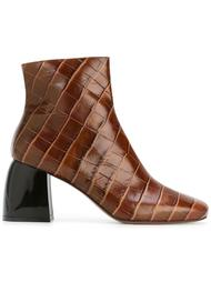 'Sibari' quilted ankle boots Sportmax