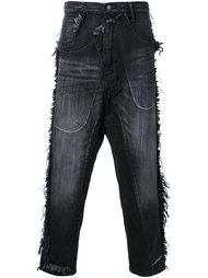 raw edge wide jeans Maison Mihara Yasuhiro