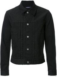джинсовая куртка на пуговицах Christian Dada