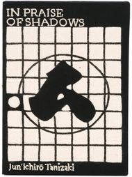 клатч-книга 'In Praise of Shadows' Olympia Le-Tan