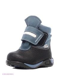 Ботинки Детский скороход
