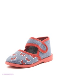 Туфли Римал