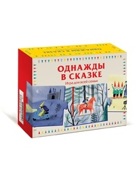 Настольные игры Издательство Манн, Иванов и Фербер