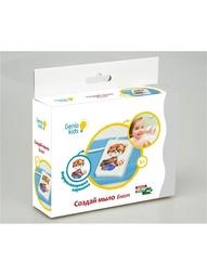 Наборы для поделок GENIO KIDS