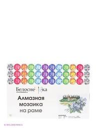 Мозаики Белоснежка