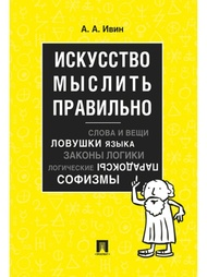 Книги Проспект