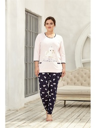 Пижамы CLEO