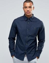 Рубашка в крапинку D-Struct - Темно-синий