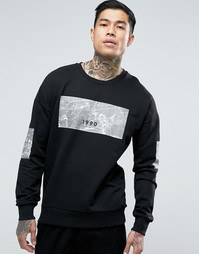 Jack & Jones Sweat with Chest and Sleeve Placement - Черный