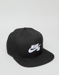 Черная кепка с перфорацией Nike SB 629243-010 - Черный