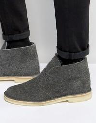 Дезерты Clarks Originals Wooly - Серый