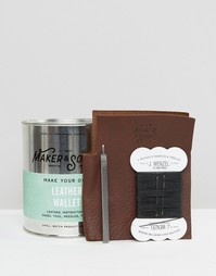 Набор для кожаного бумажника своими руками Mens Society Make Your Own - Мульти