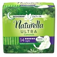 NATURELLA Ultra Женские гигиенические прокладки ароматизированные Camomile Night Duo 14 шт.