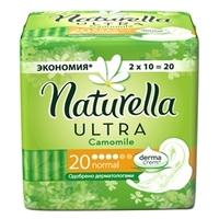 NATURELLA Ultra Женские гигиенические прокладки с крылышками ароматизированные Camomile Normal Duo 20 шт.