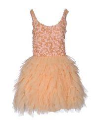 Короткое платье Matilde Cano