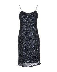 Платье до колена Autentica