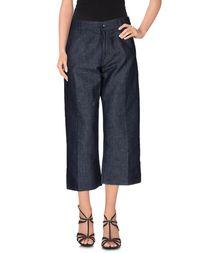 Джинсовые брюки-капри Nine:Inthe:Morning
