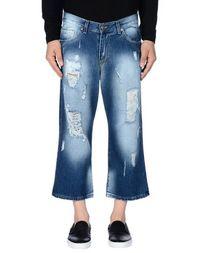 Джинсовые брюки-капри Start UP