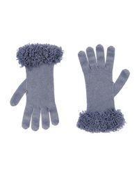 Перчатки Zanieri
