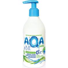 Крем-гель для купания малыша, AQA baby, 300 мл.