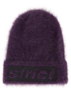 трикотажная шапка Alexander Wang