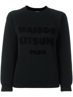 embossed logo sweatshirt Maison Kitsuné