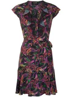 'Katie' dress Saloni